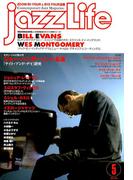 jazz Life (ジャズライフ) 2019年 05月号 [雑誌]