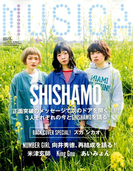 MUSICA (ムジカ) 2019年 05月号 [雑誌]