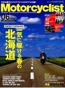 モーターサイクリスト 2019年 06月号 [雑誌]