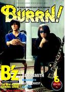 BURRN ! (バーン) 2019年 06月号 [雑誌]