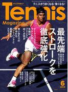 月刊テニスマガジン 2019年6月号