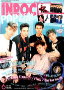 INROCK (イン・ロック) 2019年 06月号 [雑誌]