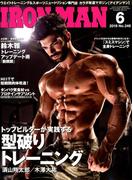 IRONMAN (アイアンマン) 2019年 06月号 [雑誌]