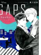 GAPS hanker (H&C Comics)