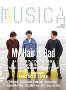 MUSICA (ムジカ) 2019年 06月号 [雑誌]