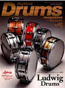 Rhythm & Drums magazine (リズム アンド ドラムマガジン) 2019年 07月号 [雑誌]