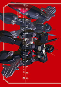 A.O.Z RE-BOOT GUNDAM INLE ガンダム・インレ ‐くろうさぎのみた夢‐ II