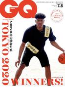 GQ JAPAN 2019 7月・8月合併号
