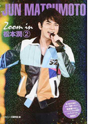 Zoom in松本潤 2 (Johnny's PHOTOGRAPH REPORT)