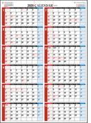 エコカレンダー壁掛 カレンダー 2020年 令和2年 A2  E1 2020年1月始まり