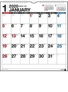 エコカレンダー壁掛 カレンダー 2020年 令和2年 A3変型  E11 2020年1月始まり