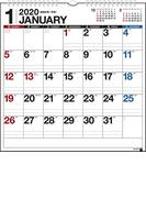 エコカレンダー壁掛 カレンダー 2020年 令和2年 B3変型  E52 2020年1月始まり