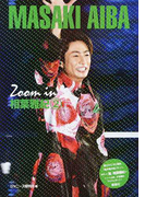 Zoom in相葉雅紀 2 (Johnny's PHOTOGRAPH REPORT)