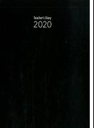 教師力手帳 2020