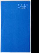 高橋書店 リベル インデックス 3 手帳 2020年 手帳判 マンスリー クリアカバー カリプソ・ブルー No.663 (2020年度版4月始まり)