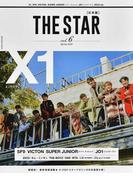 THE STAR 日本版 vol.6(2020Spring) (MEDIABOY MOOK)