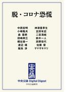 100号達成記念キャンペーン!