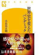21年1月の小説キャンペーン