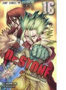 Dr.STONE 16 MEDUSA VS SCIENCE (ジャンプコミックス)