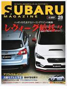 "SUBARU MAGAZINE vol.28 ニッポン代表ツーリングワゴン""レヴォーグ""全方位再検証 (CARTOP MOOK)"