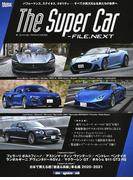 The Super Car−FILE.NEXT (Motor Magazine Mook)