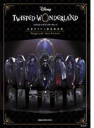 ツイステッドワンダーランド公式ガイド+設定資料集Magical Archives (SE−MOOK)