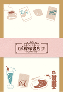 MJ×古川紙工「檸檬書店」 ミニレターセット BookCafe (丸善オリジナル)