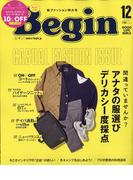 Begin (ビギン) 2020年 12月号 [雑誌]