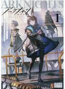 アークナイツコミックアンソロジー(DNAメディアコミックス) 2巻セット