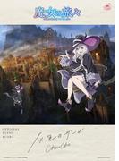 [公式楽譜] 灰色のサーガ ピアノ(ソロ)/中~上級 ≪魔女の旅々≫