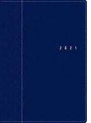 2021年 4月始まり No.635 シャルム(R)5 [ネイビー] 高橋書店 B6判 皮革調