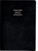 2021年 4月始まり No.912 デスクダイアリー [黒] 高橋書店 A5判 皮革調