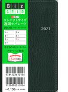2021年4月始まり コンパクトサイズ週間セパレート ナチュラルブラック N301 (永岡書店のシンプル手帳 Biz GRID)
