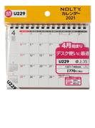4月始まり NOLTYカレンダー卓上35 (2021年版 NOLTY)