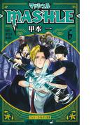 マッシュル−MASHLE− 6 フィン・エイムズと友達 (ジャンプコミックス)
