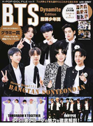 K−POP IDOL FILE Vol.11 BTS Dynamite Edition (COSMIC MOOK)