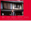 時間〜TIME BOWIE×KYOTO×SUKITA 鋤田正義が撮るデヴィッド・ボウイと京都