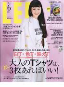 LEE (リー) 2021年 06月号 [雑誌]
