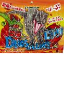 恐竜&co.ビッグ