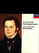 交響曲全集 ケルテス&ウィーン・フィル(4CD)