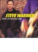 Burnin The Roadhouse Down【CD】