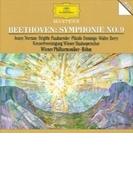 交響曲第9番 ベーム&ウィーン・フィル、ノーマン、ファスベンダー、ドミンゴ、ベリー (1980)【CD】