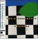 Soundgraphy【CD】