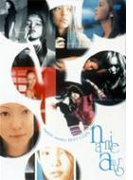 BEST CLIPS【DVD】