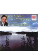 交響曲全集(第1~7番) クルト・ザンデルリンク&ベルリン交響楽団