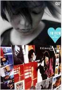 181920 films + filmography【DVD】