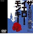 Life Time SCREEN(追憶の銀幕)【DVD】