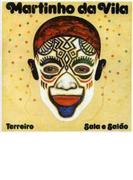 Terreiro Sala E Salao【CD】