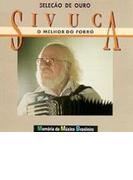 Selecao De Ouro【CD】