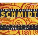 シュミット:交響曲全集 ネーメ・ヤルヴィ、シカゴ交響楽団、デトロイト交響楽団(4CD)【CD】 4枚組